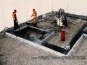 [视频]3D打印技术建造出水泥房屋 以后的房屋只会越来越便宜?