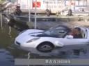 """[视频]世界第一辆""""潜水跑车"""" 时速高达124公里 比开潜水艇还刺激!"""