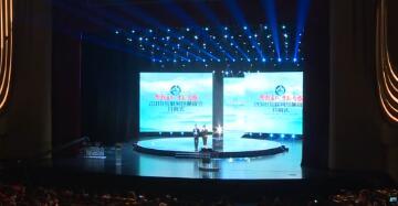 【视频回放】2018互联网岳麓峰会开幕式暨新经济高峰论坛(上)