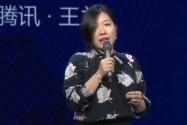 【岳麓峰会】王兰:聚集精品 连接生态