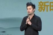 【岳麓峰会】赵海舟:在长沙打造一个国际级的音乐人聚集区