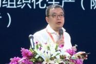【岳麓峰会】梨视频总编辑李鑫:拥有自己价值观的平台,会得到更健康的发展