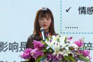 【岳麓峰会】向安玲:把握机会获取技术应用的行业红利