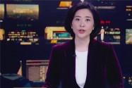 2018年04月15日湖南新闻联播