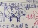 [视频]四川成都:超萌!老师用漫画写评语 学生网友都喜欢