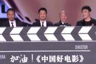 [视频]2020年中国将成为全球第一大电影市场