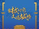 直播:4月21日8-11时2018西安城墙国际马拉松赛