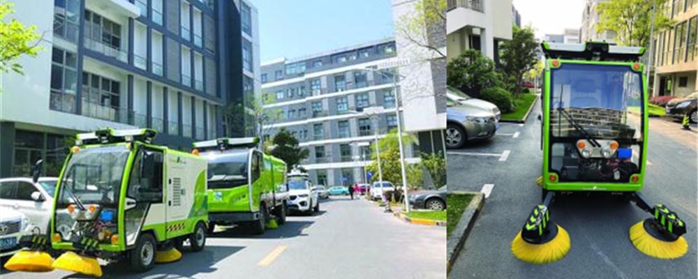 [视频]新华社:首个无人驾驶清扫车队在上海投入运营