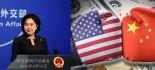 """[视频]中国外交部驳特朗普汽车关税税率""""对等""""说:对等和公..."""