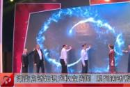 湖南启动知识产权宣传周  系列活动蓄势待发