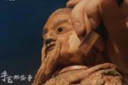 【湖湘大师—手艺那些事】文物医生的进阶之路