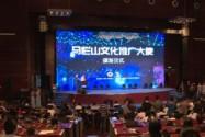 湖南连续五年拨款10亿 专项扶持马栏山视频文创产业园