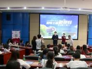 2018年大学生税收主题微视频创意大赛启动
