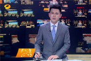 2018年05月20日湖南新闻联播