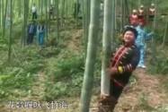 绥宁苗族四月八姑娘节民俗表演:花歌喔吙飞竹海