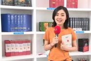 """""""书香机场"""":pick你心目中最喜欢的那本书"""