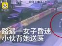 [视频]泪目!母熊救下两只幼崽 迎头冲向疾驰的火车