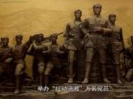 2018中国(湖南)红色旅游节7月22号在平江开幕