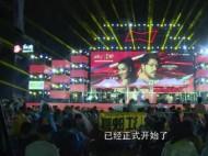 江映蓉空降百威世界杯嘉年华嗨唱不停!今晚狂欢不打烊!