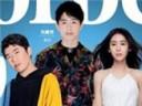 [视频]福布斯公布30岁以下精英榜 刘昊然张碧晨领衔登封