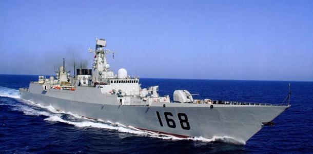 """[视频]行走""""一带一路"""" 中国海军护航亚丁湾"""