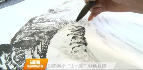 """浏阳有个""""山水画""""特色乡镇"""
