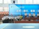 【全程回放】湖南省第十三届运动会武术(散打、套路)比赛