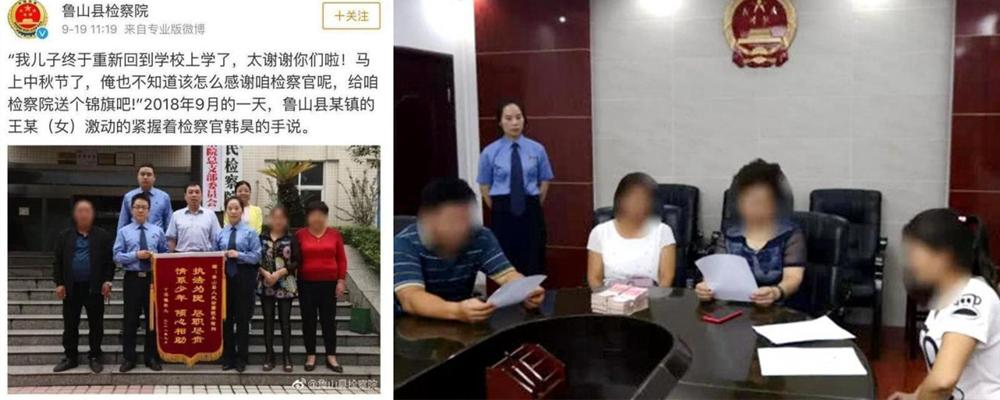 """[视频]少年强奸案竟能""""冰释前嫌""""?检方作出回应"""
