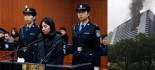 [视频]杭州保姆纵火案:最高法核准 莫焕晶被执行死刑