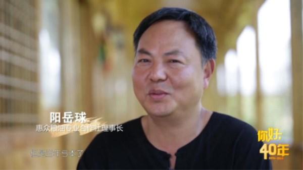 【你好,40年】种粮大户阳岳球:我自豪,农村一年一个样
