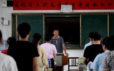 【你好,40年】⑦乡村教师杨胜高:相信我们的乡村教育,会一代代薪火相传