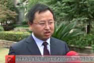 陈伟:湖南有色金属产业创新联盟搭建政产学研用合作平台 助力产业转型升级