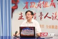 【省政府组成部门主要负责人谈法治】赖明勇:法治力量为科技创新保驾护航