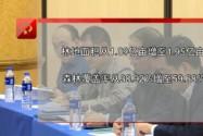 改革开放40年:湖南林业迈向生态强省的新征程