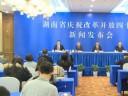 改革开放40年:湖南就业人员增至4890.22万人