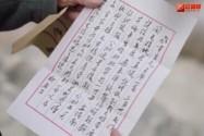 【不忘初心 经典故事】老友柳亚子送来七律诗,以诗言志归隐家乡,看主席怎么评价?