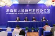 【全程回放】《湖南省乡村振兴战略规划》政策解读新闻发布会