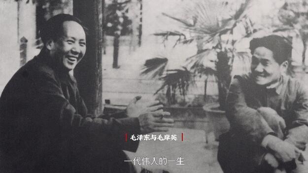 《红色印记》第一集:开国领袖的家国情怀