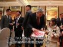 长沙一小学生剪纸作品赠英国前首相
