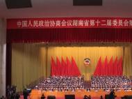 快讯:湖南省政协十二届二次会议开幕 红网全程直播