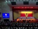 【全程回放】湖南省十三届人大二次会议开幕会