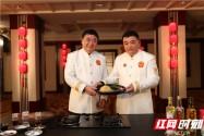 大师教您做湘菜丨王墨泉、王焰峰:发丝牛百叶