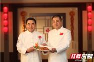 大师教您做湘菜丨许菊云、许璨:麻辣子鸡