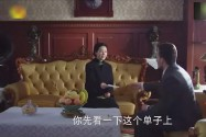 【不忘初心 经典故事】宋庆龄暗中协助红军 邀请美国名医海德姆前往延安