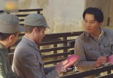 【不忘初心 经典故事】斯诺送《西行漫记》给毛泽东 就工合计划相谈甚欢