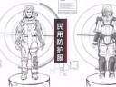 """[视频]《流浪地球》服装道具揭秘:重工业质感打造""""流浪美学"""""""