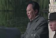 【不忘初心 经典故事】毛泽东一个字道出蒋介石的阴谋