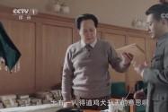 【不忘初心 经典故事】湖南亲戚写信来谋官求职 毛泽东这样答复