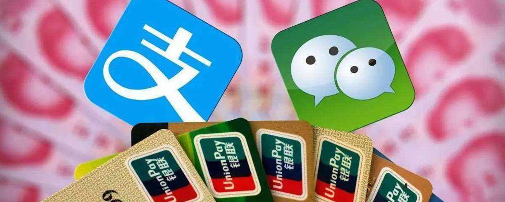 [视频]支付宝还信用卡下月起收费 每月超2000元收0.1%服务费