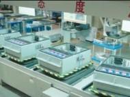政策解读:《湖南省党政领导干部安全生产责任制实施细则》